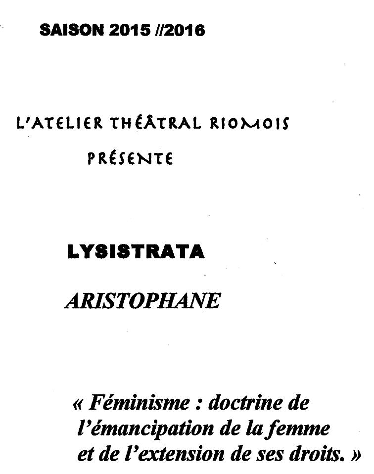 ATR Lysistrata Aristophane site