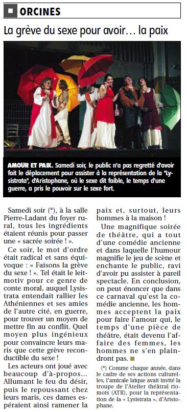 ATR article